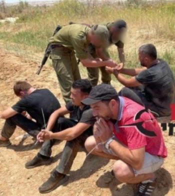 الاحتلال ينشر صورة للمتسللين عبر الحدود