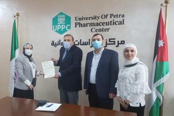 جامعة البترا وجمعية حساسية القمح توقعان مذكرة للتعاون العلمي في الأردن وأوروبا