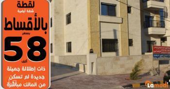 شقة ارضية للبيع في شفا بدران