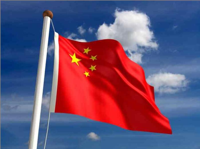 الصين تؤسس صندوق بـ 14.5 مليار دولار للاستثمار في الإنترنت