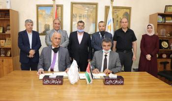 منح جزئية من عمان العربية لمنتسبي الجمعية الاردنية لمتقاعدي الضمان الاجتماعي وذويهم