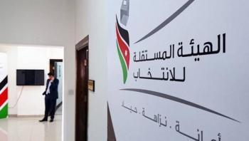 مستقلة الانتخاب: 1350 صحافيا واعلاميا لتغطية الانتخابات النيابية