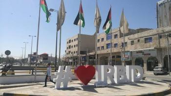 سكان منطقة الحجوي في إربد يطالبون بوقف التجاوزات على أحكام التنظيم