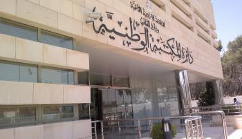 المؤرخ المجالي يُهدي مكتبته الخاصة للمكتبة الوطنية