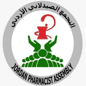 وزير الصحة لصيادلة: لا مصلحة للحكومة باستمرار الوضع الحالي