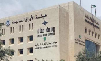 بورصة عمان تبدأ اسبوعها بتعاملات نشطة وارتفاع المؤشر 0.56%
