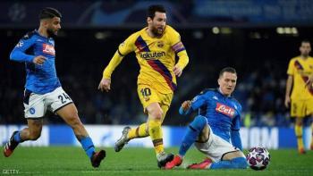 تفشي كورونا يهدد مصير مباراة برشلونة ونابولي