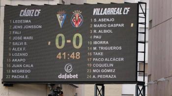 قادش يسدي خدمة لريال مدريد في سباق الصدارة