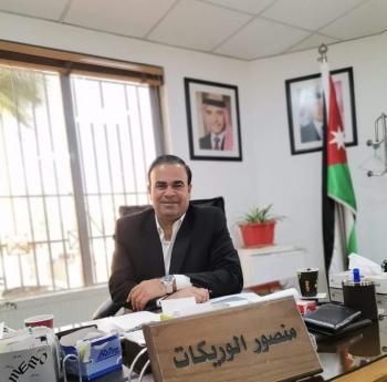 منصور وريكات مديرا عاما لصندوق التنمية والتشغيل