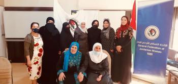 بحث توطيد أواصر الشراكة بين الاتحاد النسائي الأردني والاتحاد النسائي العربي - نابلس