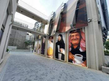 هيئة الاستثمار تؤكد سعيها لإنجاح المشاركة الأردنية في دبي اكسبو