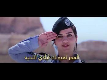 مملكة الاحرار ..  اهداء من الشعب الاماراتي (فيديو)