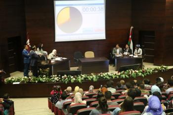 يوم علمي للكليات الانسانية في الشرق الأوسط