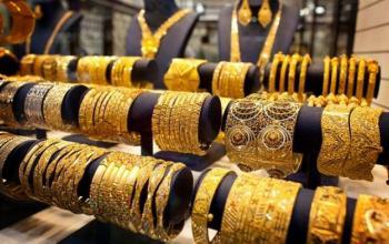 انخفاض أسعار الذهب محليا 30 قرشا