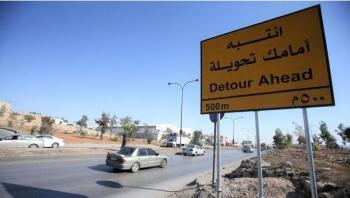 تحويلات مرورية على شارع الشريف ناصر بن جميل الأحد
