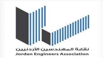 الزراعيين تواصل جهدها لتحقيق مطالب منتسبيها في امانة عمان