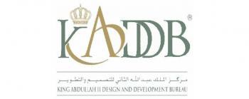 عطاء صادر عن مركز الملك عبدالله الثاني للتصميم والتطوير