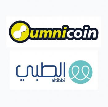 أمنية تتيح لمستخدمي برنامج umnicoin الاستفادة من الاستشارات الطبية الفورية من الطبي