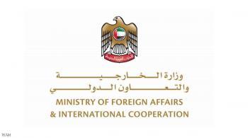 الإمارات تعرب عن قلقها إزاء الأحداث الأخيرة في القدس المحتلة