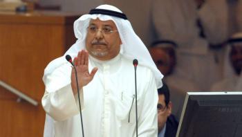 إعفاء الشيخ علي الجراح من مهامه وزيرًا لشؤون الديوان الأميري في الكويت