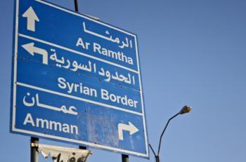 تعطيل المدارس في لواء الرمثا جراء مناوشات على الحدود السورية