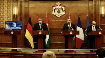 البيان الختامي للاجتماع العربي الأوروبي في عمان