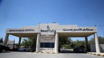 وفاة سبعيني بكورونا في مستشفى الأمير حمزة