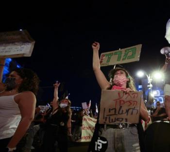 مستوطنون يتظاهرون امام منزل نتنياهو