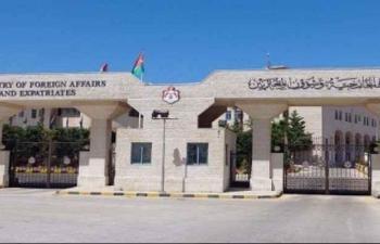 الخارجية: لا اردنيين بين ضحايا الطائرة الاسترالية