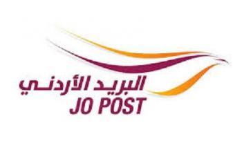 عطاءات صادرة عن شركة البريد الاردني