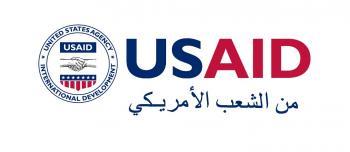 امريكا تدعم الحكومة الأردنية في توفير فرص أفضل للأعمال المنزلية