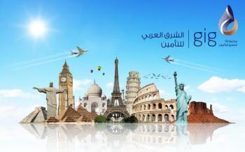 سافر بأمان مع برنامج تأمين سفر من الشرق العربي