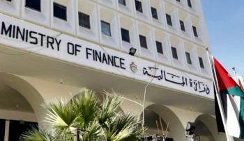 انخفاض العجز المالي في الأردن 729 مليون دينار
