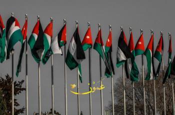 تعليق أطول علم بالعالم في الأردن الخميس