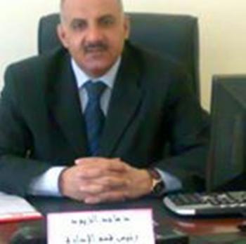أ.د. ماجد الزيودي .. مبارك الترقية