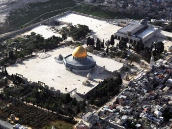 المنتدى العالمي للوسطية يدين الجرائم المستمرة بحق المسجد الأقصى