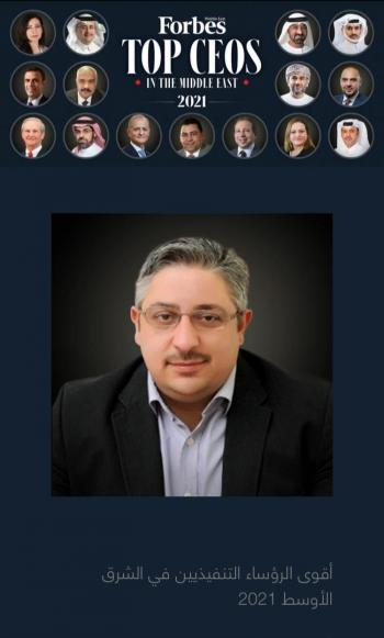 فوربس: ابورمان ضمن اقوى الرؤساء التنفيذيين في الشرق الاوسط