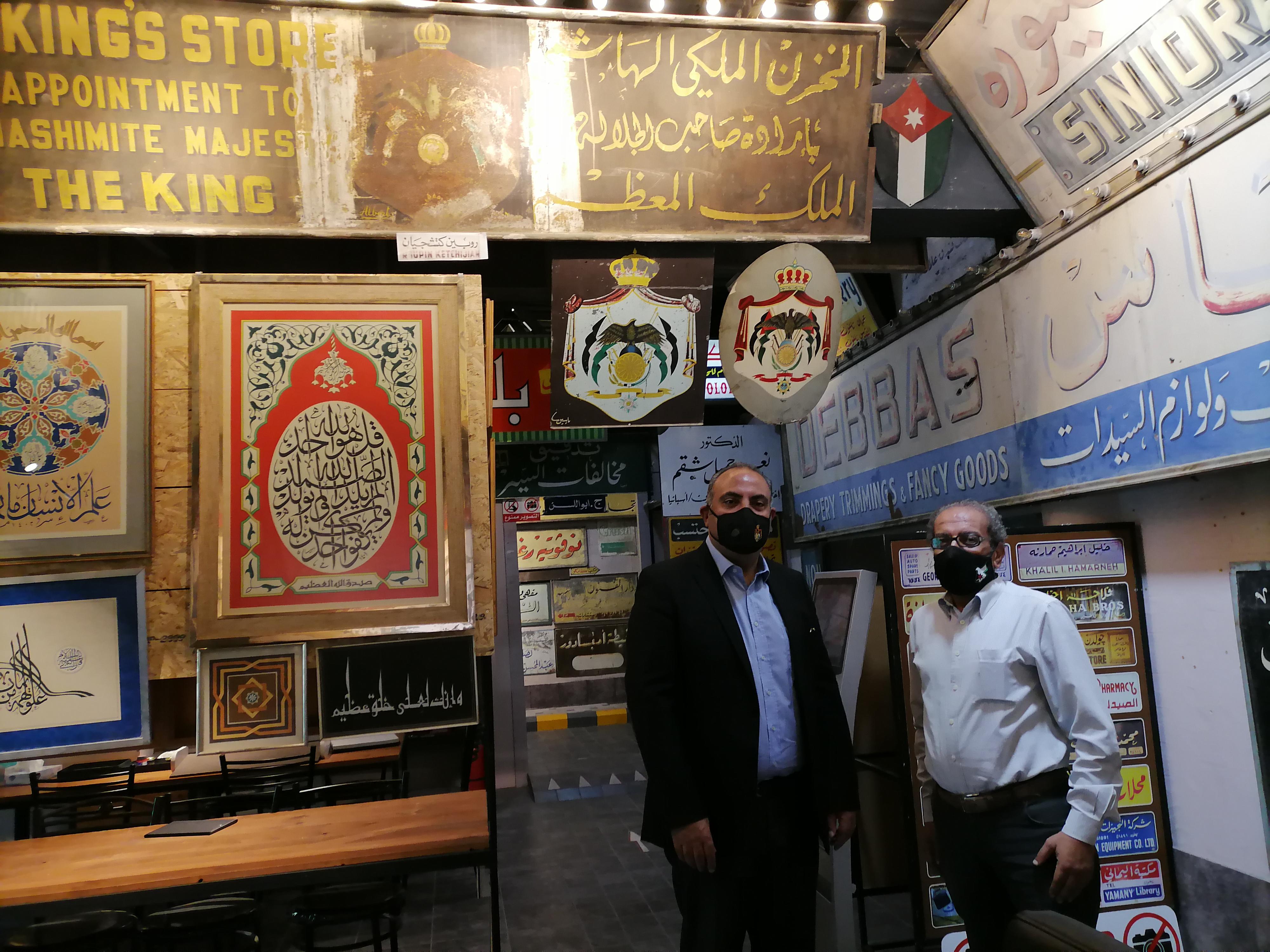 متحف آرمات عمان وهذه الملاحظة من بلتاجي