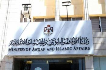 خريجو شريعة يطالبون بتعيينهم في الأوقاف والتربية