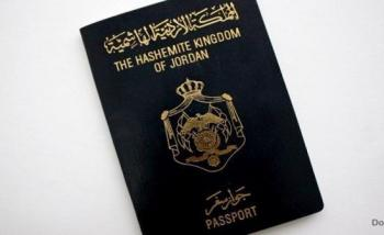الاحوال المدنية تصدر 11 ألفا و228 جواز سفر للمقدسيين