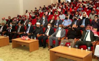 جامعة آل البيت تحتفل بالمولد النبوي الشريف