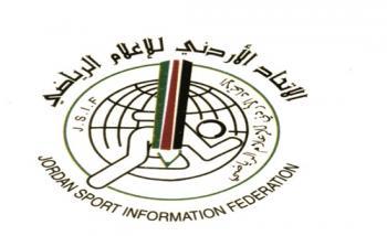 اتحاد الإعلام الرياضي يتخذ جملة من القرارات ويحتفي بمئوية الدولة الأردنية