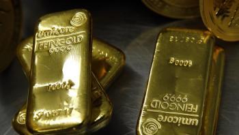 الذهب يتجه لتراجع أسبوعي مع تركيز المستثمرين على توقعات اللقاح
