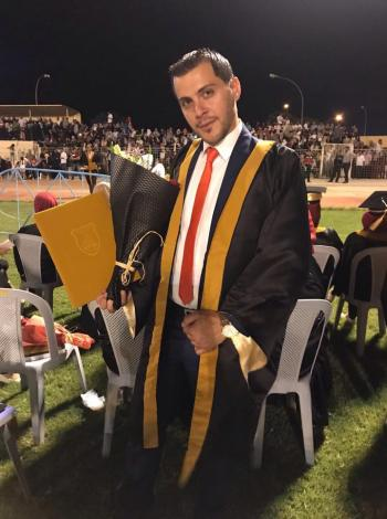 محمد الكردي ..  مبارك التخرج