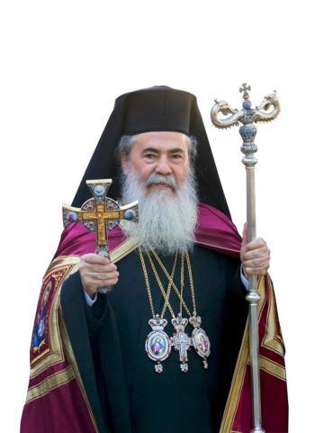 محكمة الاحتلال ترفض دعوى بطريركية الروم الأرثوذكس ضد المستوطنين