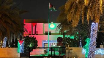 السفارة الاردنية في ابو ظبي تحتفل بالمئوية