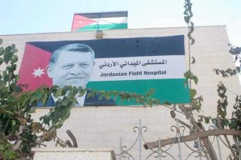 بتوجيهات ملكية ..  تعزيز الكوادر الطبية بالمستشفى الميداني الأردني في غزة