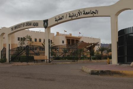 عطلة لـ أردنية العقبة الاحد والاثنين