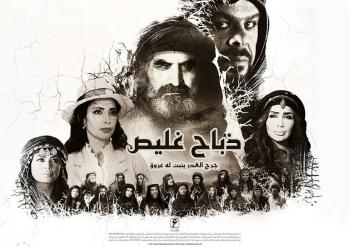 توضيح من المركز العربي حول اتهامات  الفنان رشيد عساف