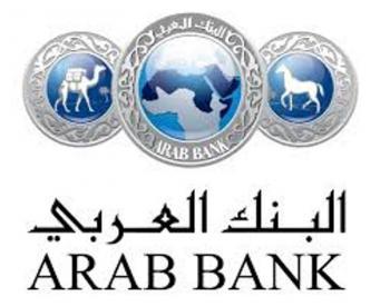 العربي يطلق حملة ترويجية بالتعاون مع ماستركارد